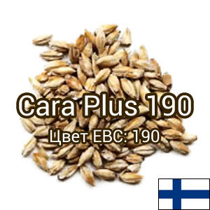 Солод Cara Plus 190 (карамельный), Viking Malt 1кг